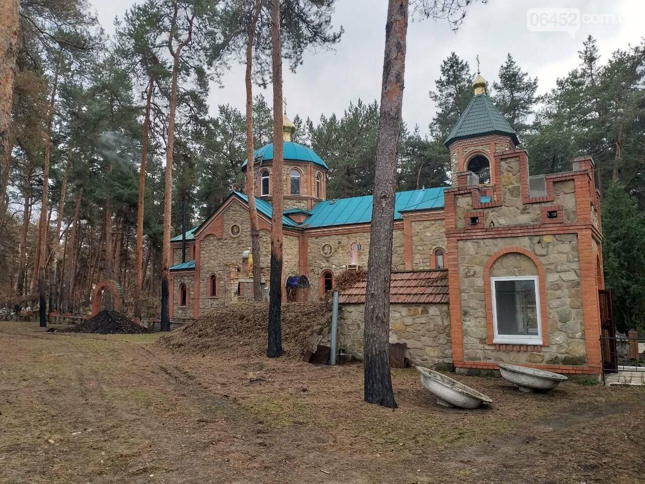 Православные храмы Северодонецка и их истории, фото-11