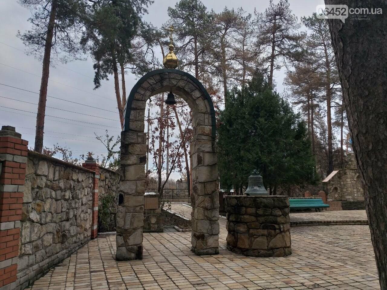 Православные храмы Северодонецка и их истории, фото-7