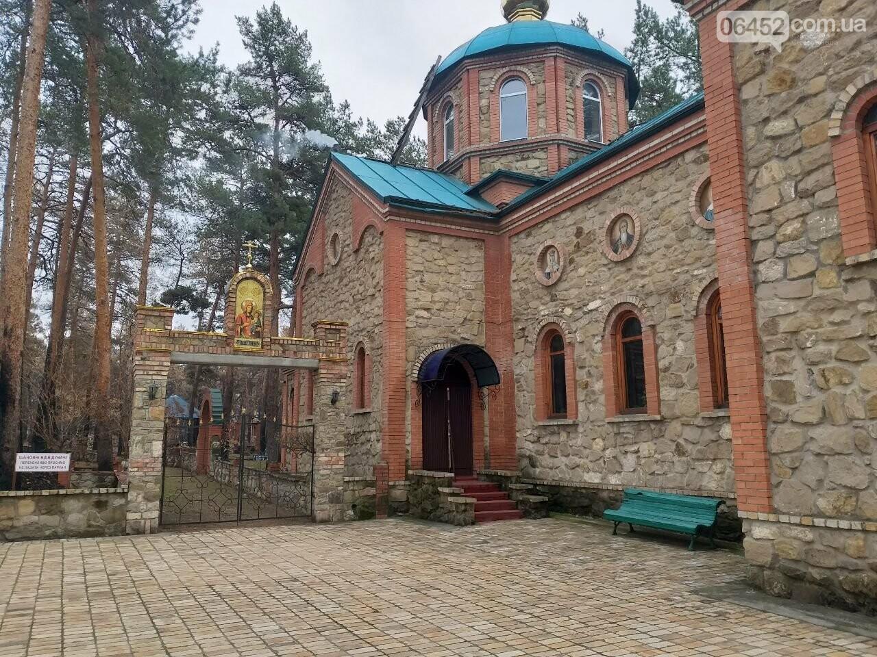 Православные храмы Северодонецка и их истории, фото-13