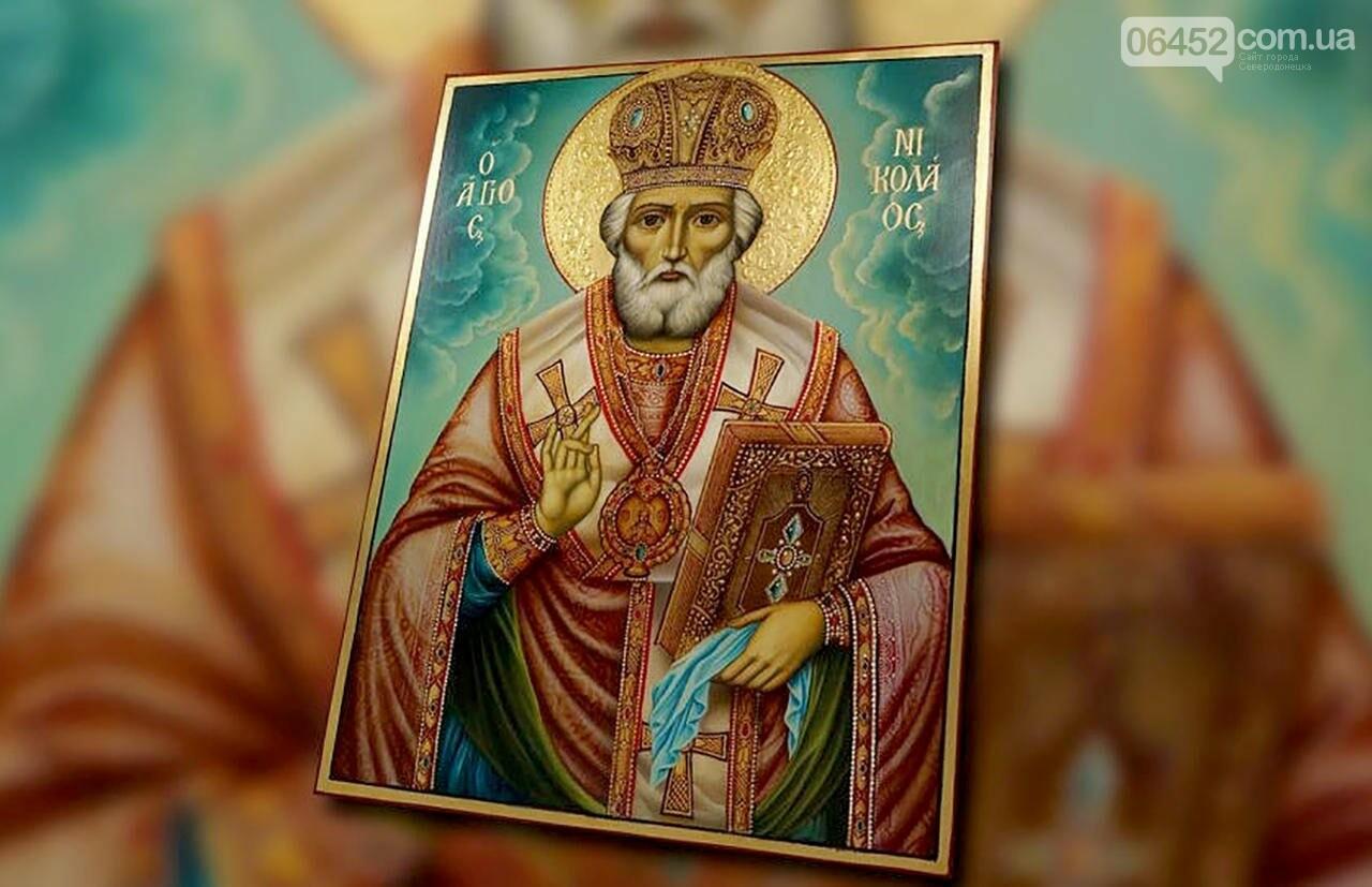 День святого Николая:  история праздника, традиции и приметы, фото-1