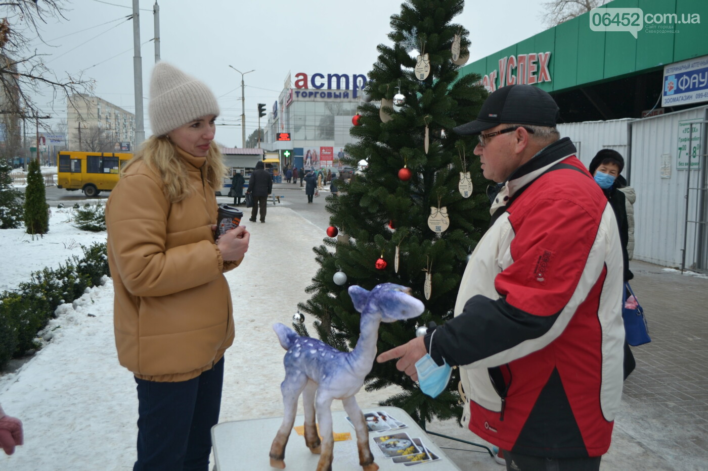 В Северодонецке прошла новогодняя онлайн ярмарка (фото, видео) , фото-1