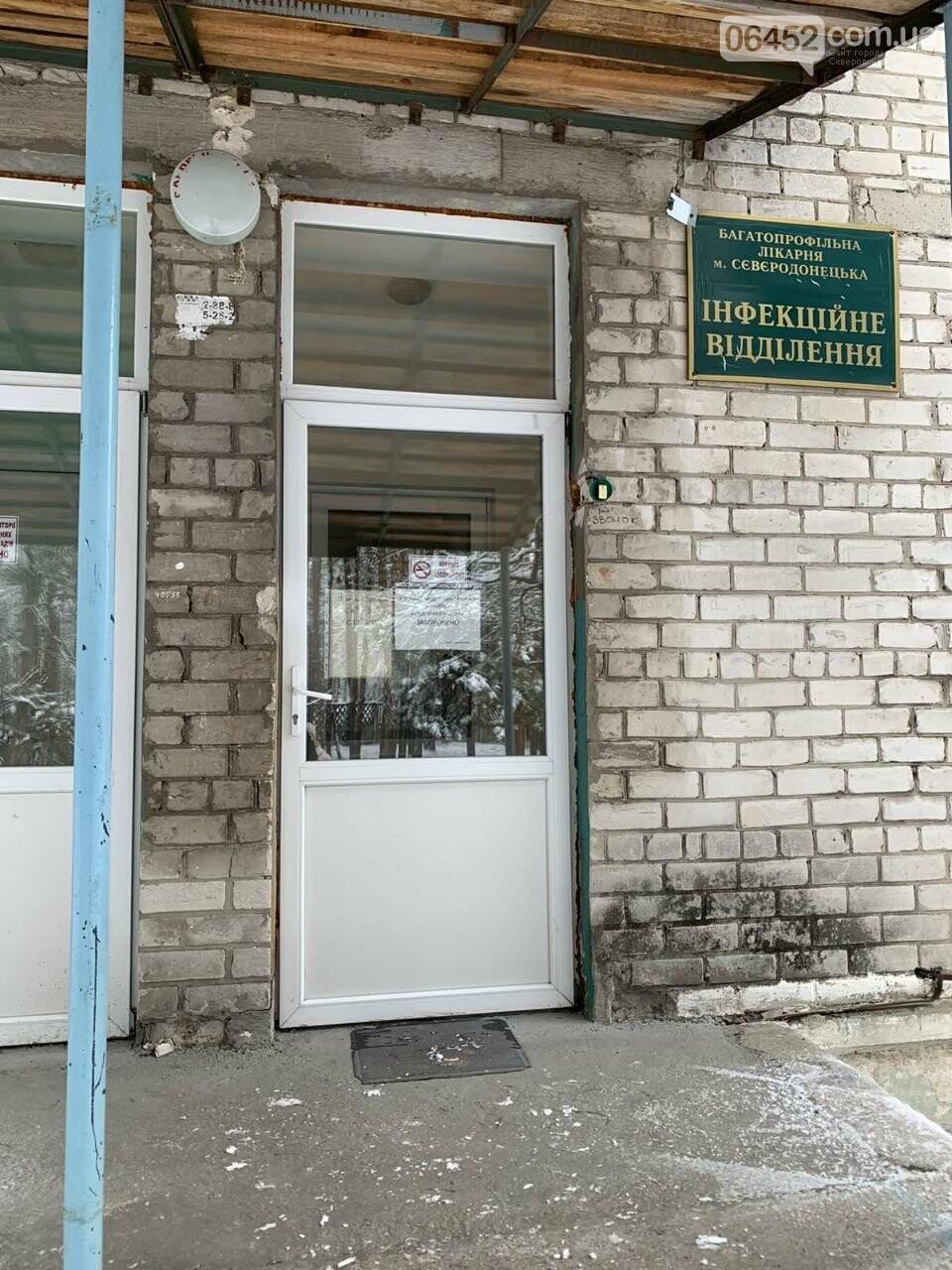 В Северодонецкой больнице рассказали о состоянии заболевших коронавирусом, фото-1