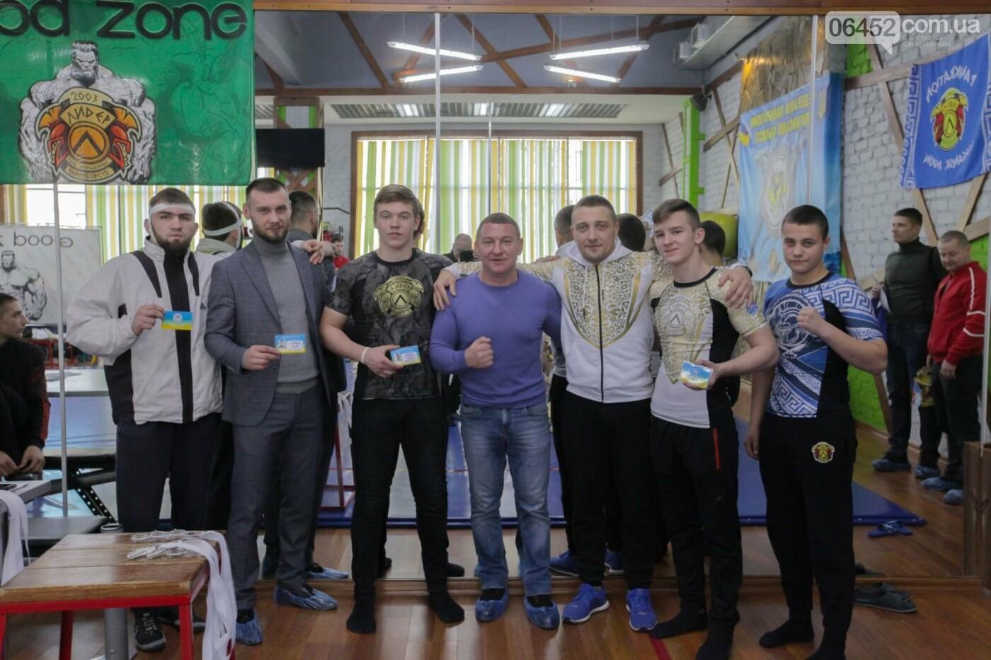 В Северодонецке прошел новогодний турнир по панкратиону , фото-4