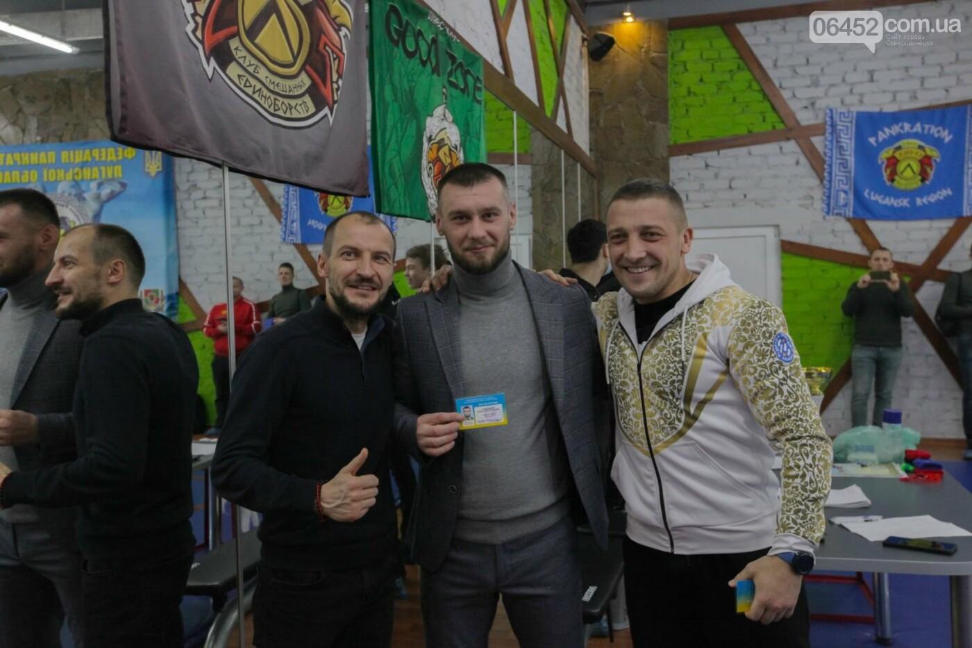 В Северодонецке прошел новогодний турнир по панкратиону , фото-7