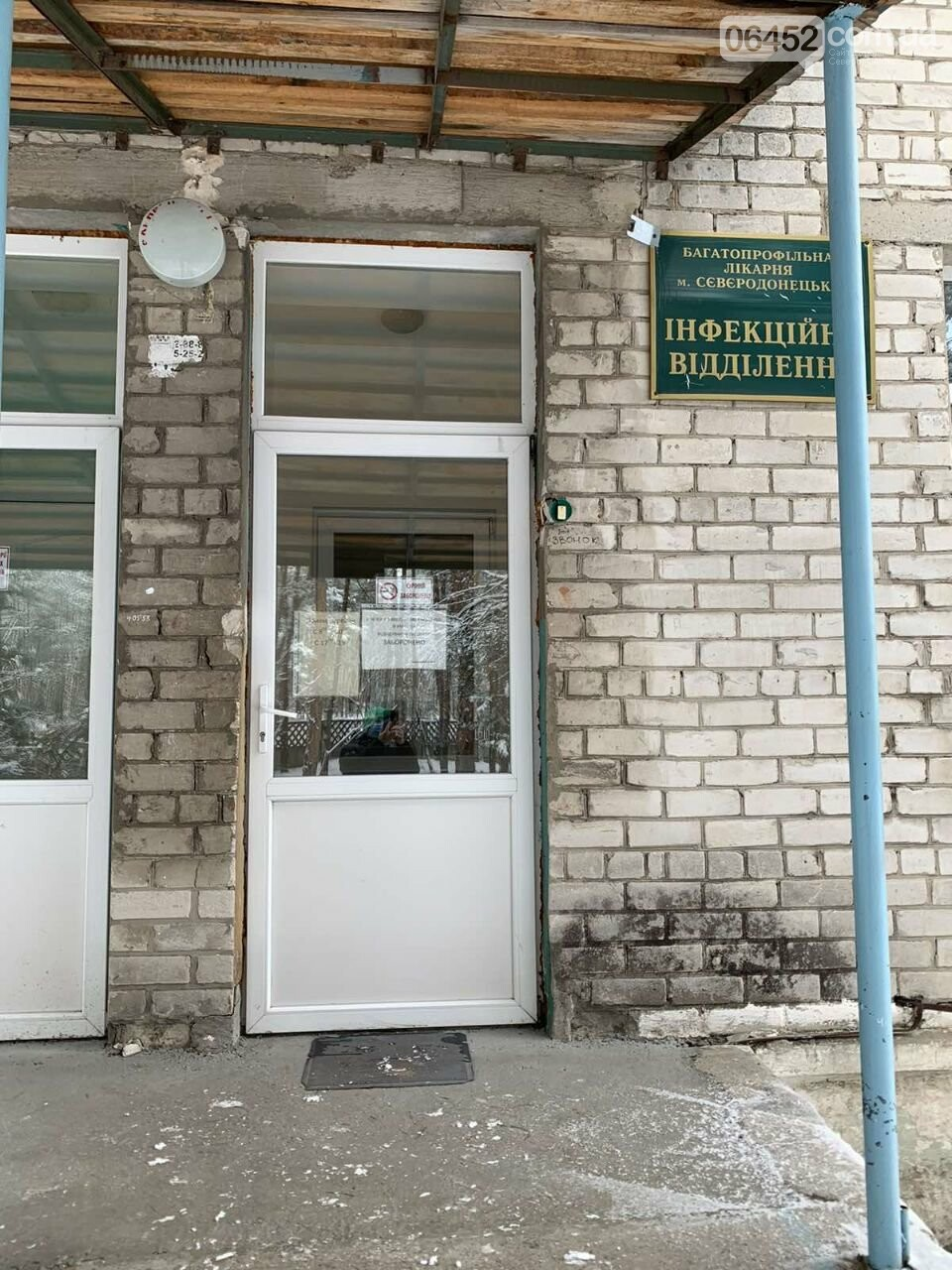 В Северодонецке на самоизоляции из-за коронавирусной инфекции находится почти 1000 человек, фото-1