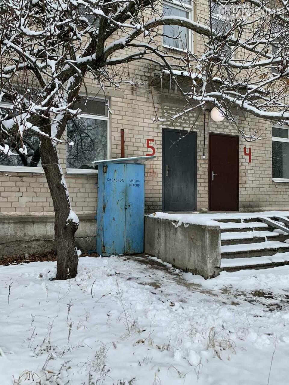 На Луганщине выделили средства на страхование медиков, которые работают с больными COVID-19 , фото-2