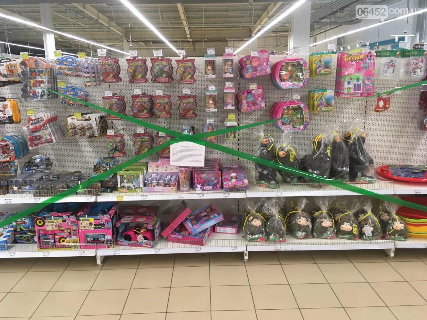 Локдаун в Северодонецке: что происходит в супермаркетах (фото) , фото-4