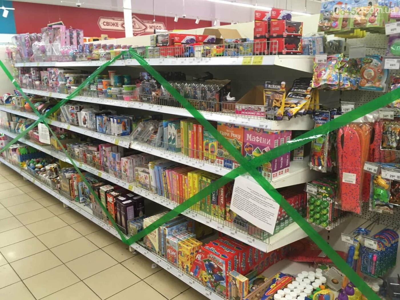 Локдаун в Северодонецке: что происходит в супермаркетах (фото) , фото-1