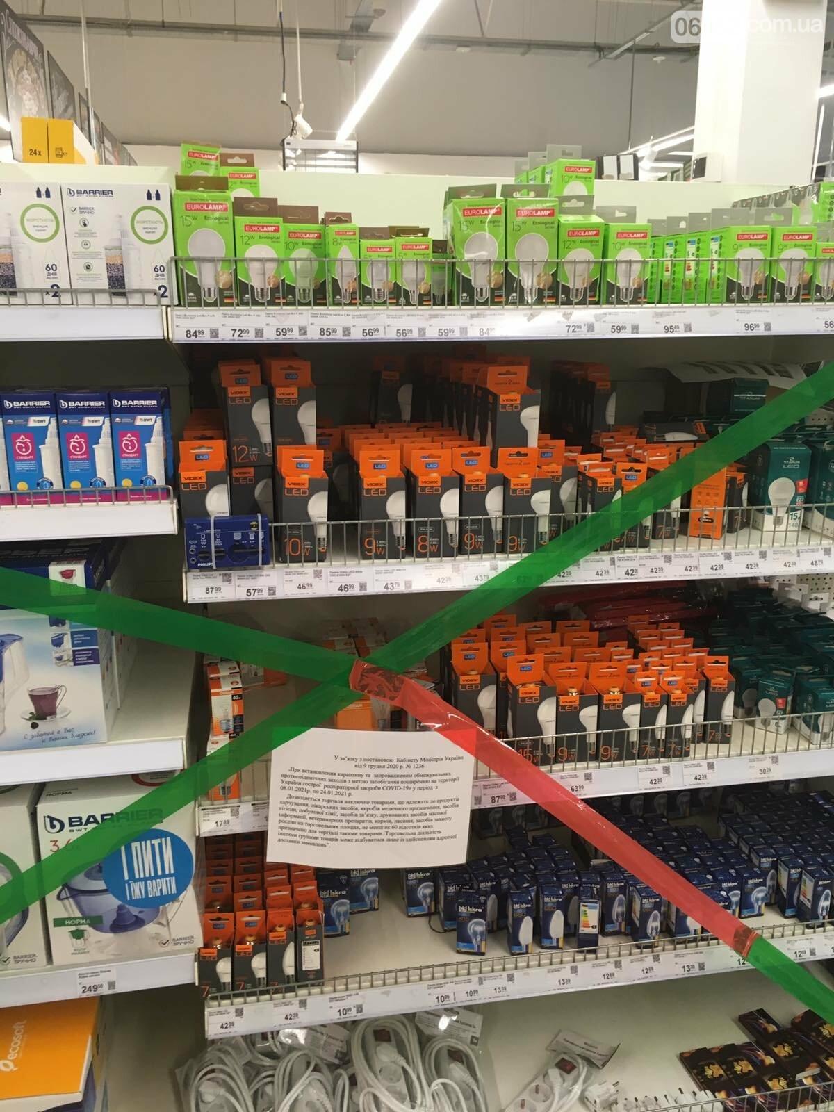 Локдаун в Северодонецке: что происходит в супермаркетах (фото) , фото-3