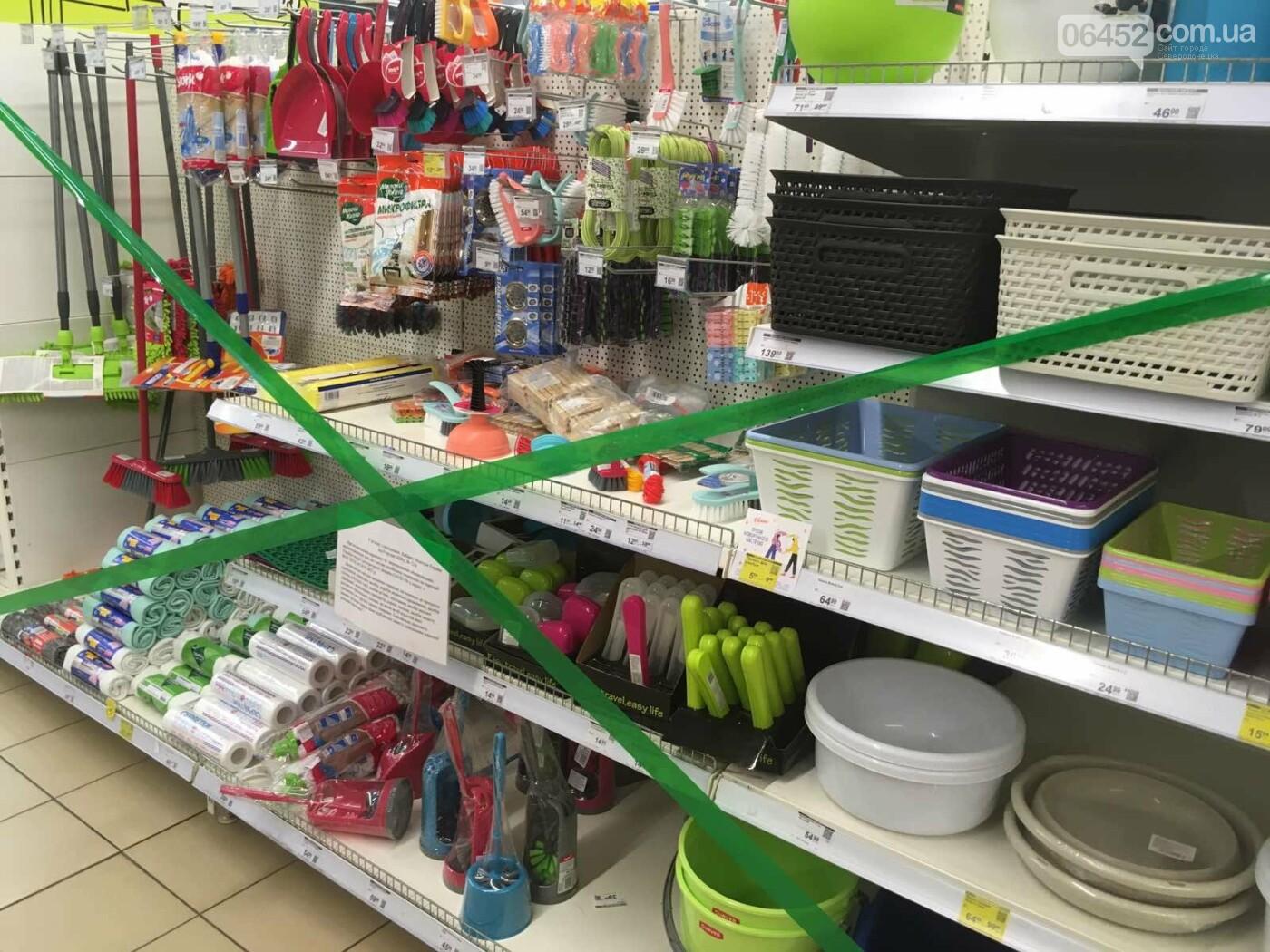 Локдаун в Северодонецке: что происходит в супермаркетах (фото) , фото-2