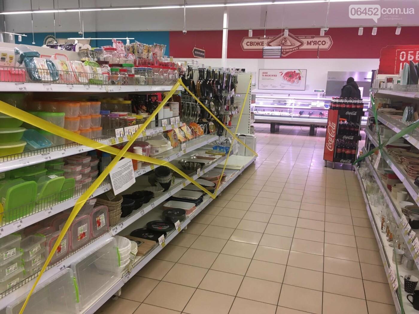 Локдаун в Северодонецке: что происходит в супермаркетах (фото) , фото-6