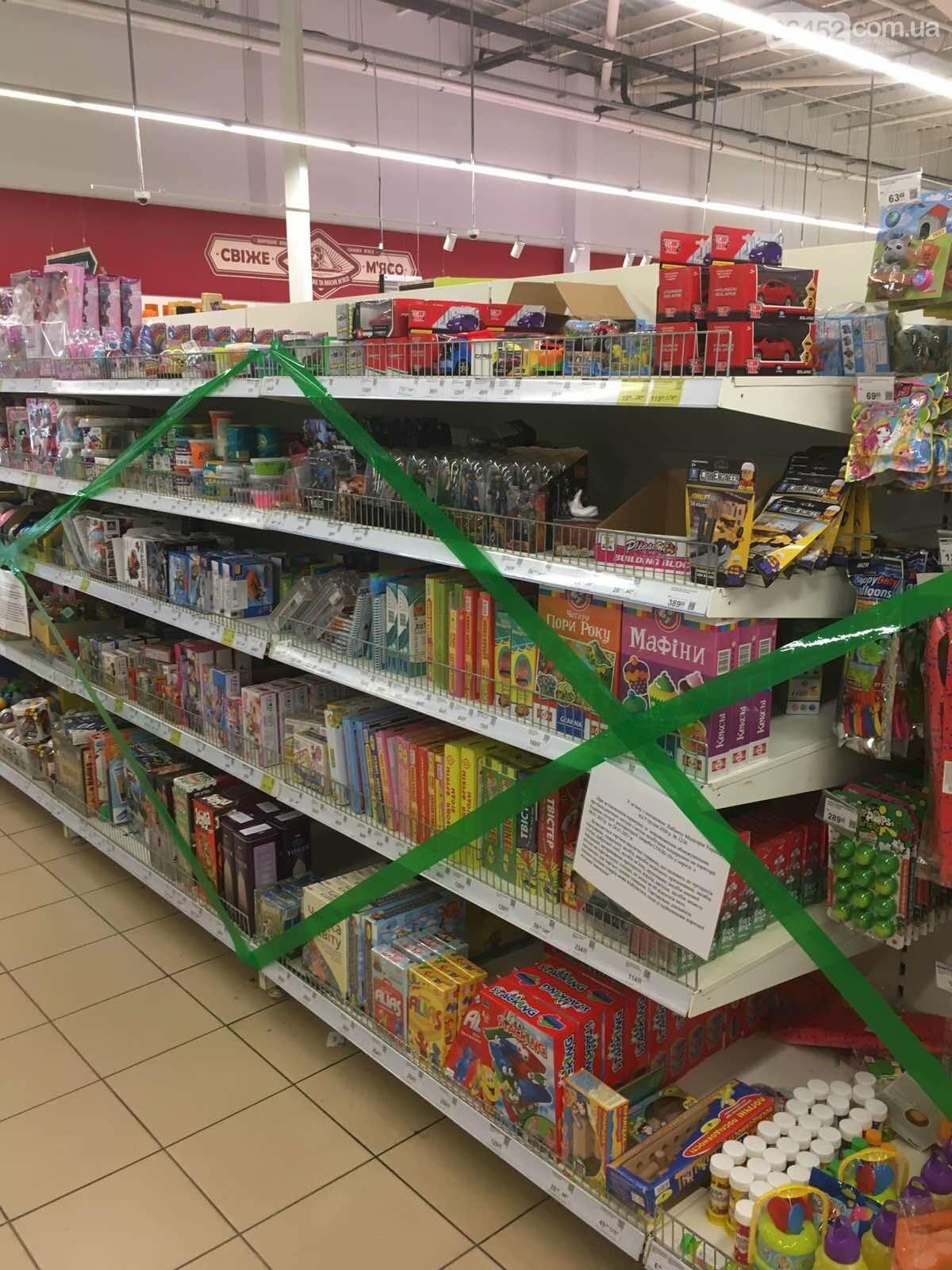 Локдаун в Северодонецке: что происходит в супермаркетах (фото) , фото-7