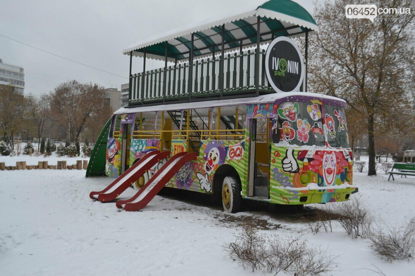 Северодонецк может стать лучшим городом страны , фото-1