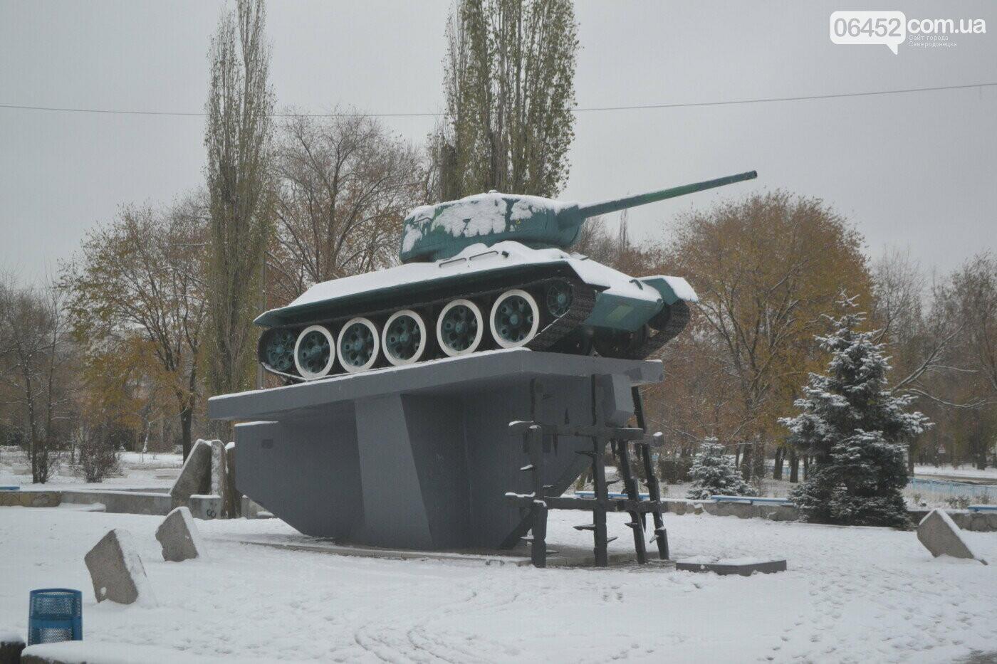 Северодонецк может стать лучшим городом страны , фото-2