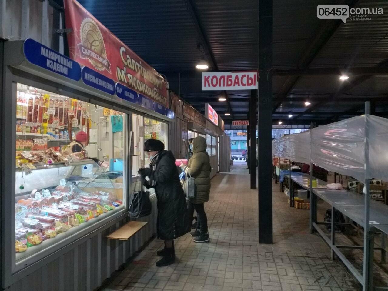 Названы продукты которые больше всего подорожали на Луганщине, фото-1