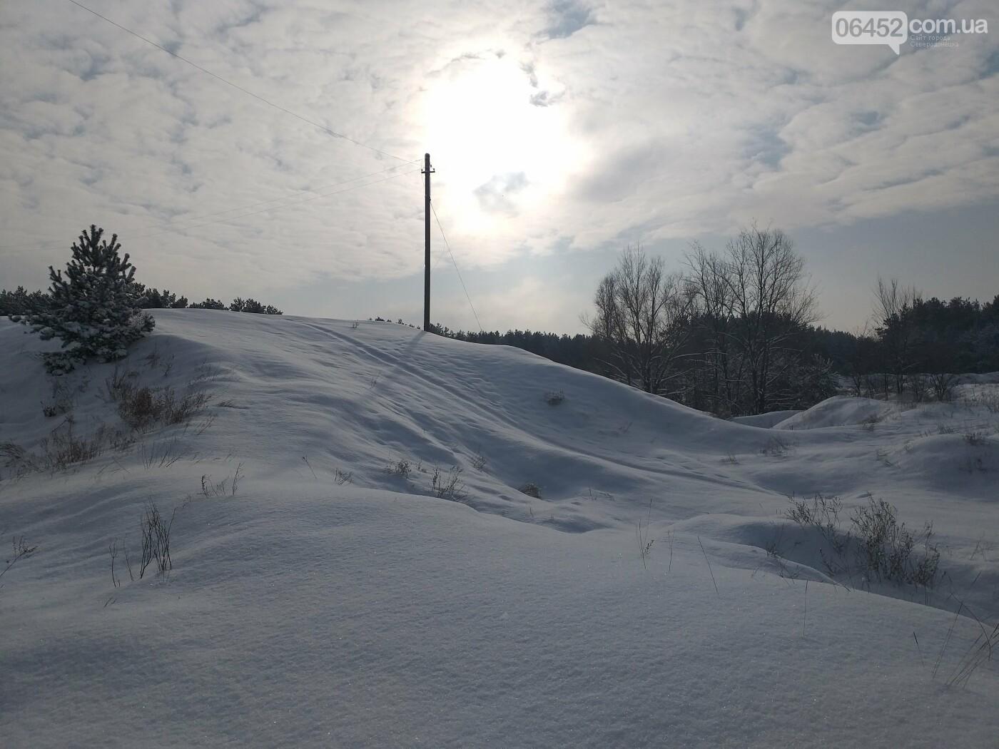 Зимние забавы Северодонецка: где в городе покататься на санках и коньках (фото, видео) , фото-4