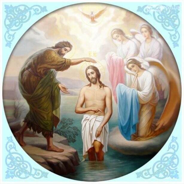 Крещение: традиции и приметы дня, фото-1
