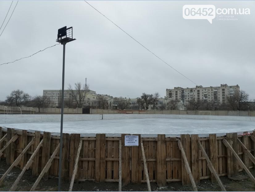 Зимние забавы Северодонецка: где в городе покататься на санках и коньках (фото, видео) , фото-3