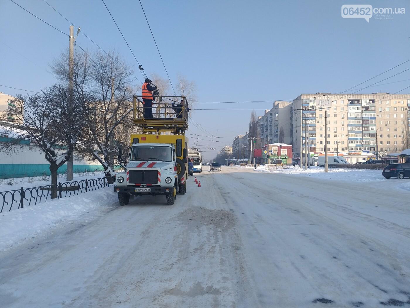 В Северодонецке сильные морозы стали причиной обрыва троллейбусных проводов  (фото,видео) , фото-6