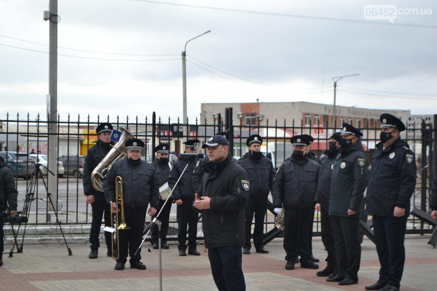 В Северодонецке вручили Боевой флаг батальону полиции особого назначения имени Сергея Губанова (фото), фото-12