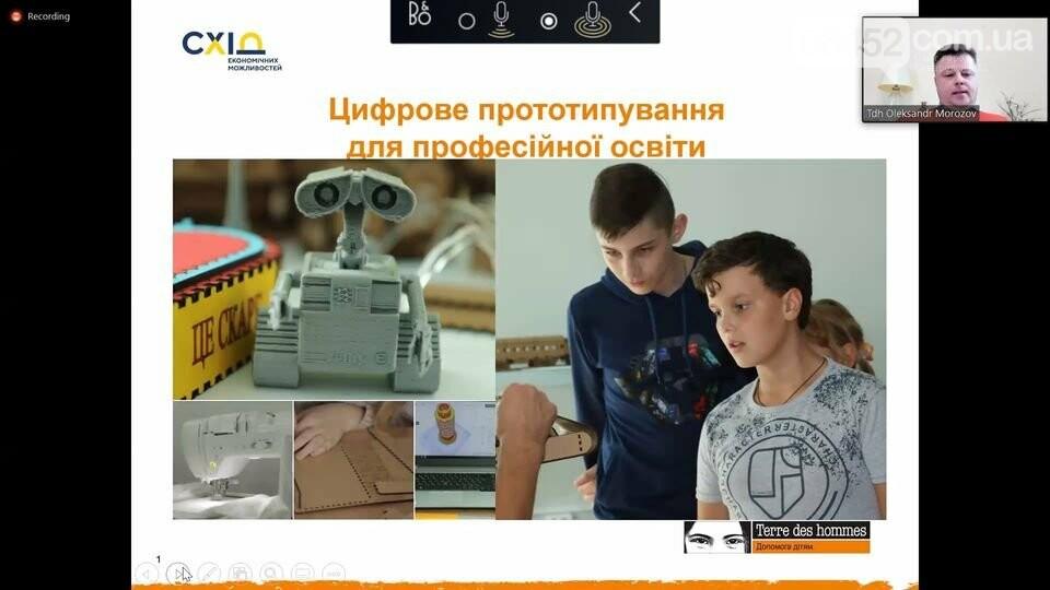 В Северодонецке начнет работу цифровая мастерская для молодежи , фото-1