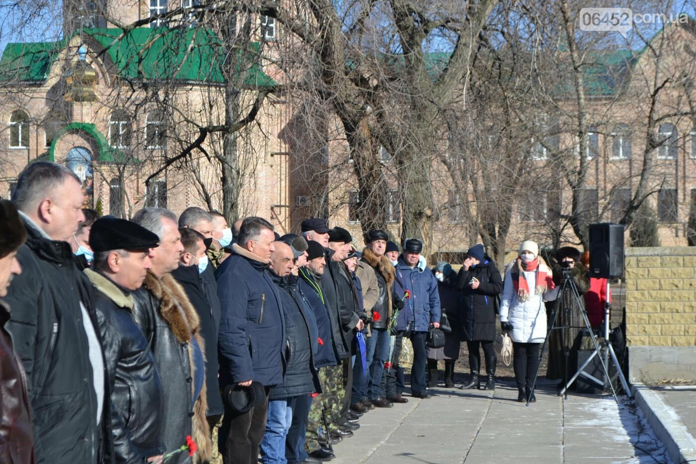 Северодончане почтили память воинов - интернационалистов (фото) , фото-17
