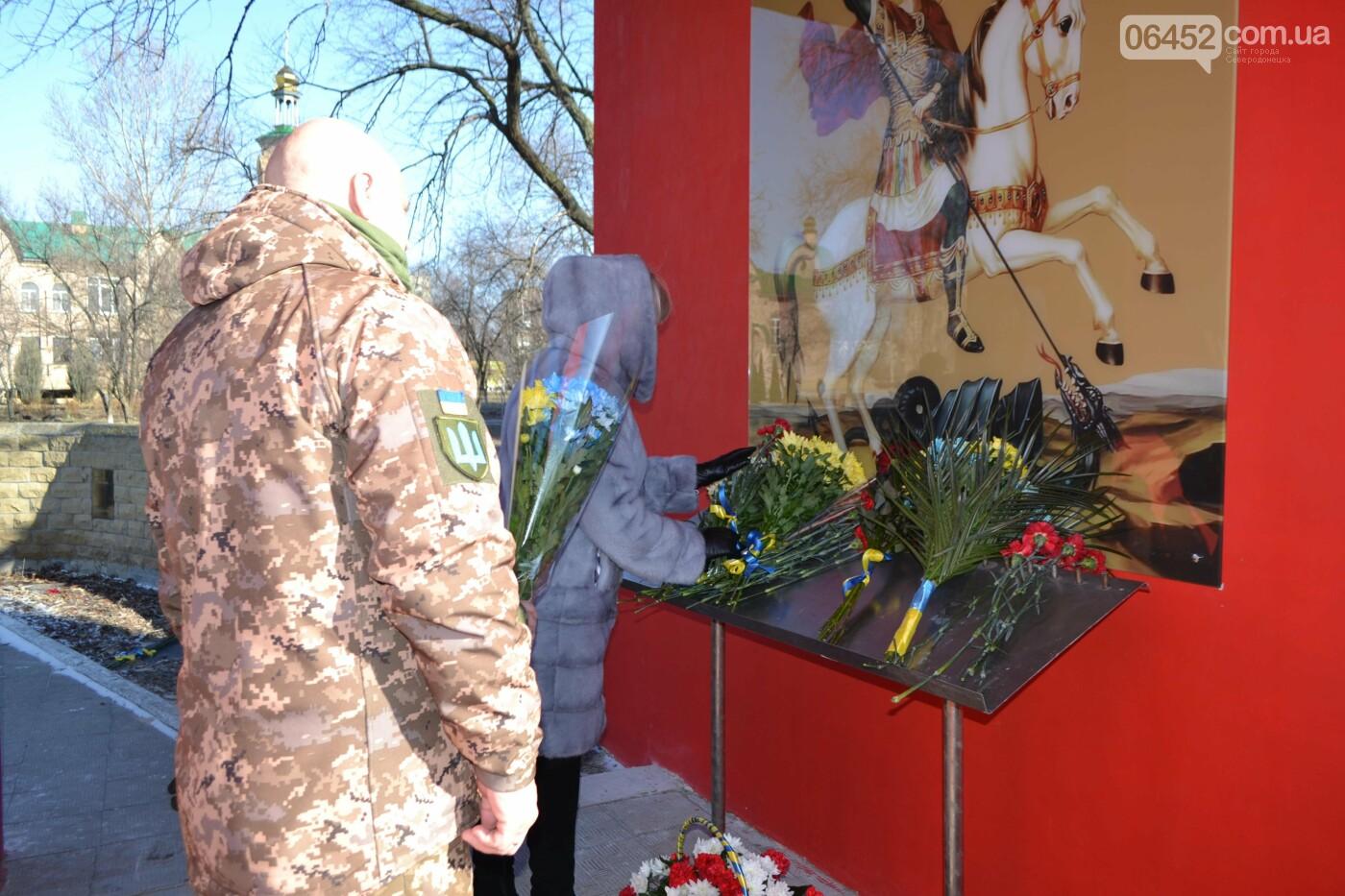 Северодончане почтили память воинов - интернационалистов (фото) , фото-31