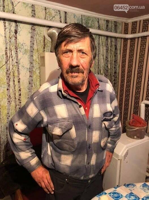 Ушел и не вернулся: жителей Луганщины просят помочь найти пропавшего мужчину, фото-1