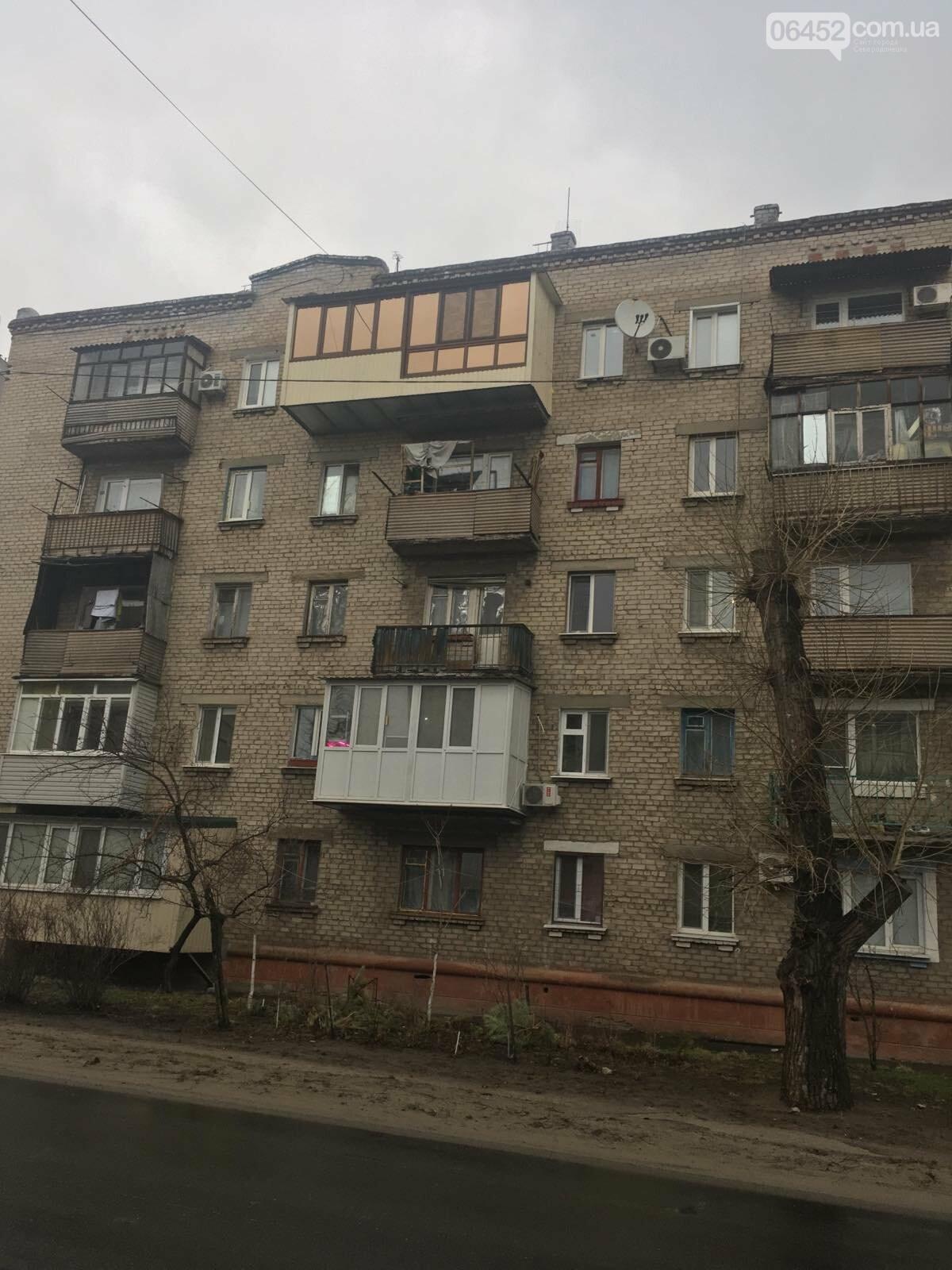 """Взгляды вверх: самые """"масштабные"""" балконы Северодонецка, которые могут удивить (фото), фото-1"""