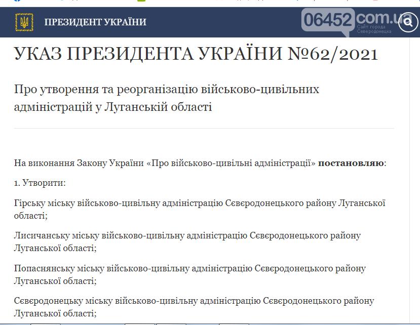 В Луганской области образованы восемь военно-гражданских администраций, фото-1