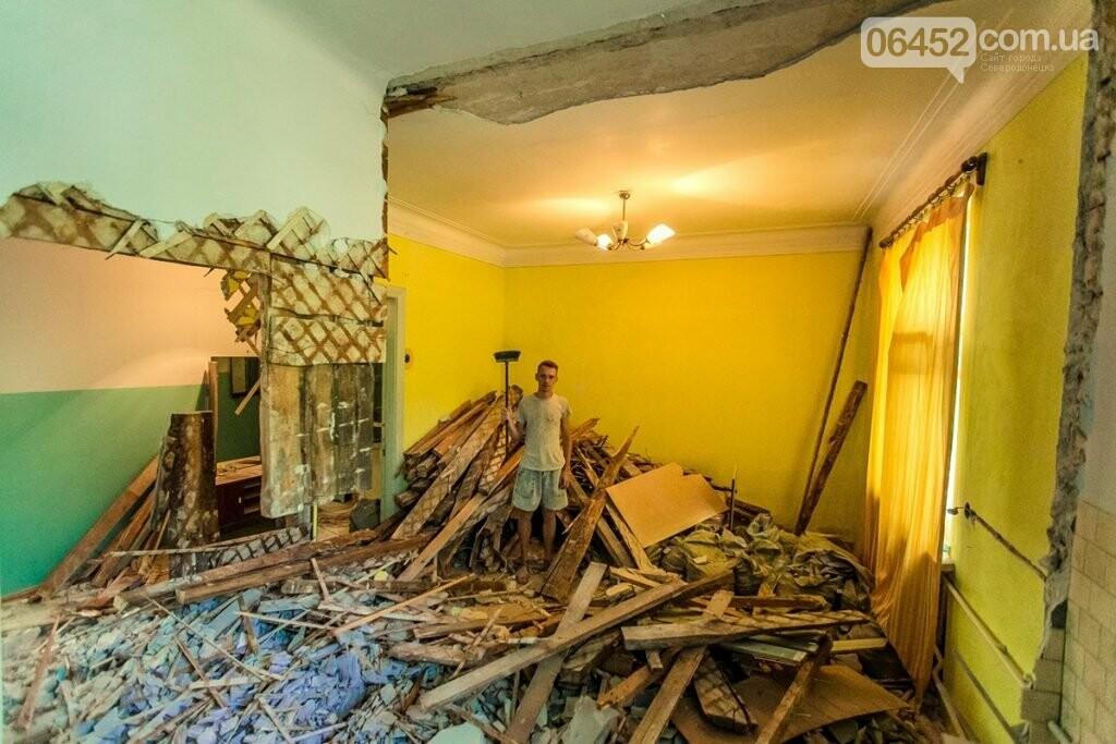 Перепланировка квартиры в Северодонецке: что можно и нельзя, фото-1