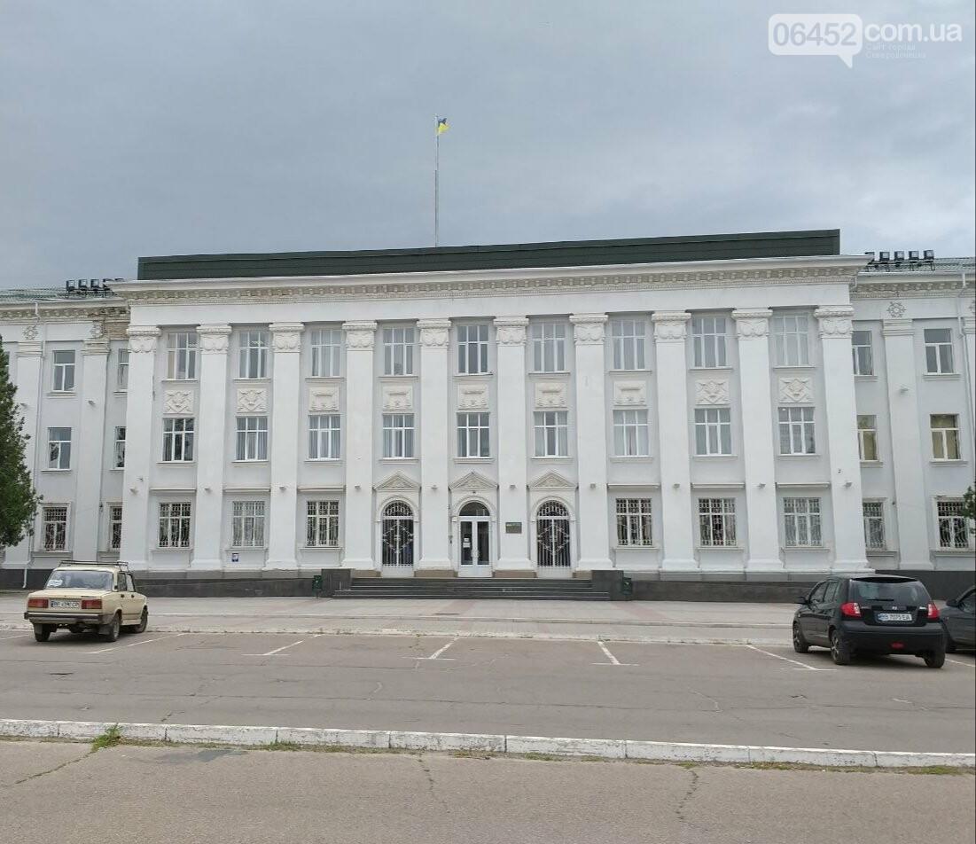 Северодонецк в тройке лидеров рейтинга прозрачности горсоветов, фото-1