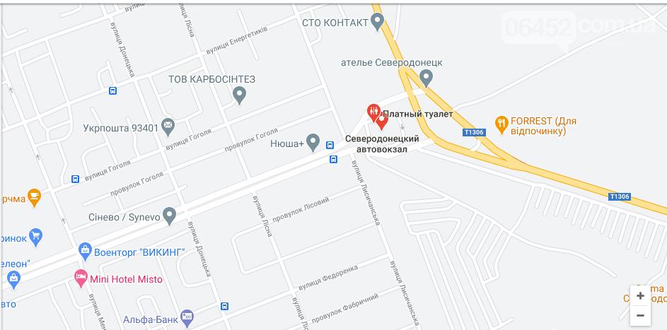 Нужное место: где в Северодонецке найти общественные туалеты, фото-2