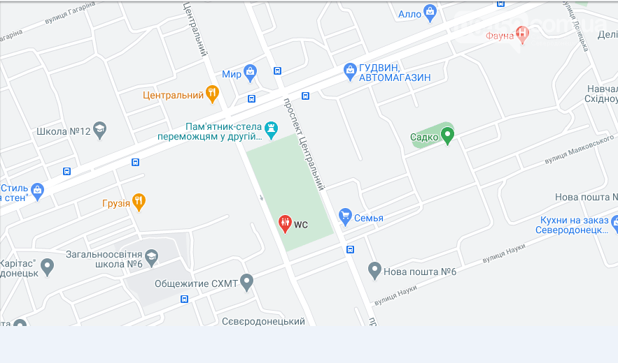 Нужное место: где в Северодонецке найти общественные туалеты, фото-1