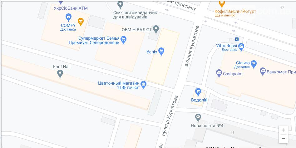 Нужное место: где в Северодонецке найти общественные туалеты, фото-5