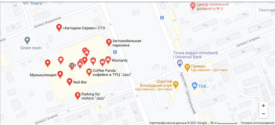 Нужное место: где в Северодонецке найти общественные туалеты, фото-8