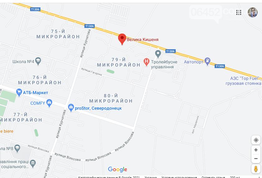 Нужное место: где в Северодонецке найти общественные туалеты, фото-9