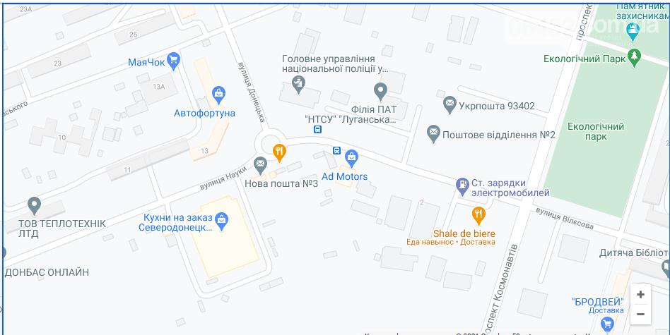 Нужное место: где в Северодонецке найти общественные туалеты, фото-4