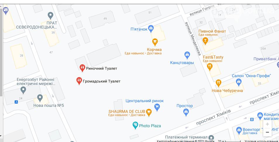 Нужное место: где в Северодонецке найти общественные туалеты, фото-3