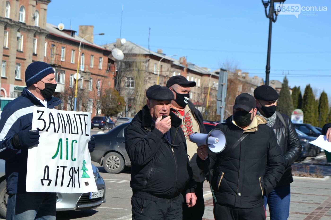 Северодончане вышли на мирную акцию против вырубки леса  (фото, видео) , фото-5