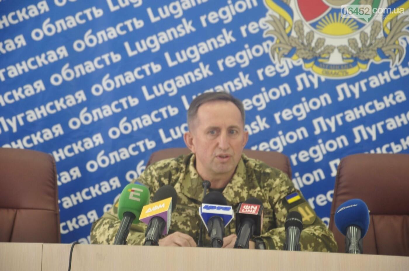 На Луганщине рассказали об особенностях военного призыва в 2021 году , фото-1