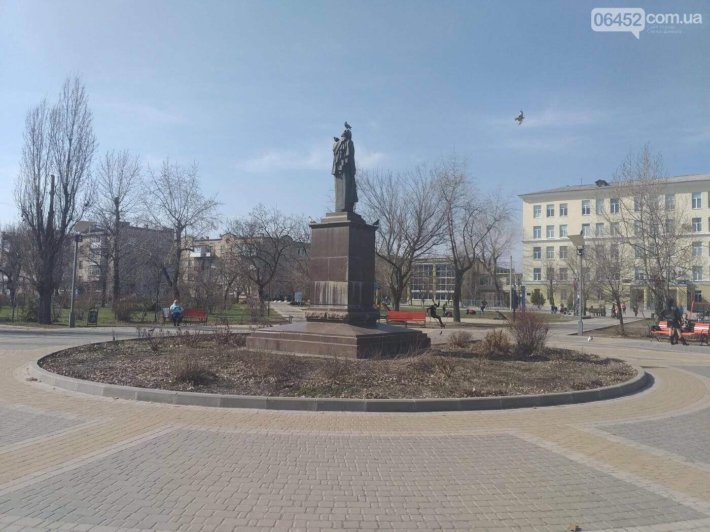 Фото дня: В Северодонецк пришла теплая весна, фото-25
