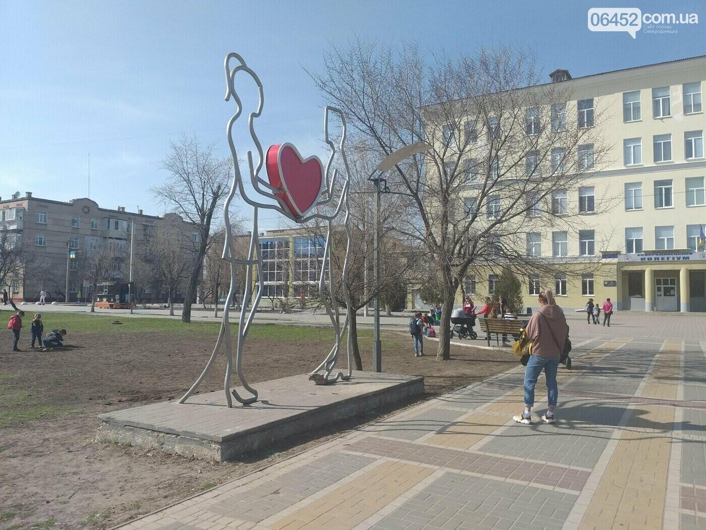 В Северодонецке стартовал  конкурс проектов общественного бюджета, фото-1
