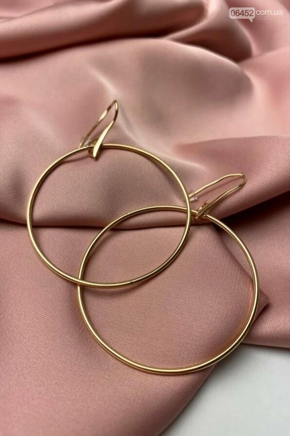 Золотые или серебряные украшения. Что выбрать?, фото-2