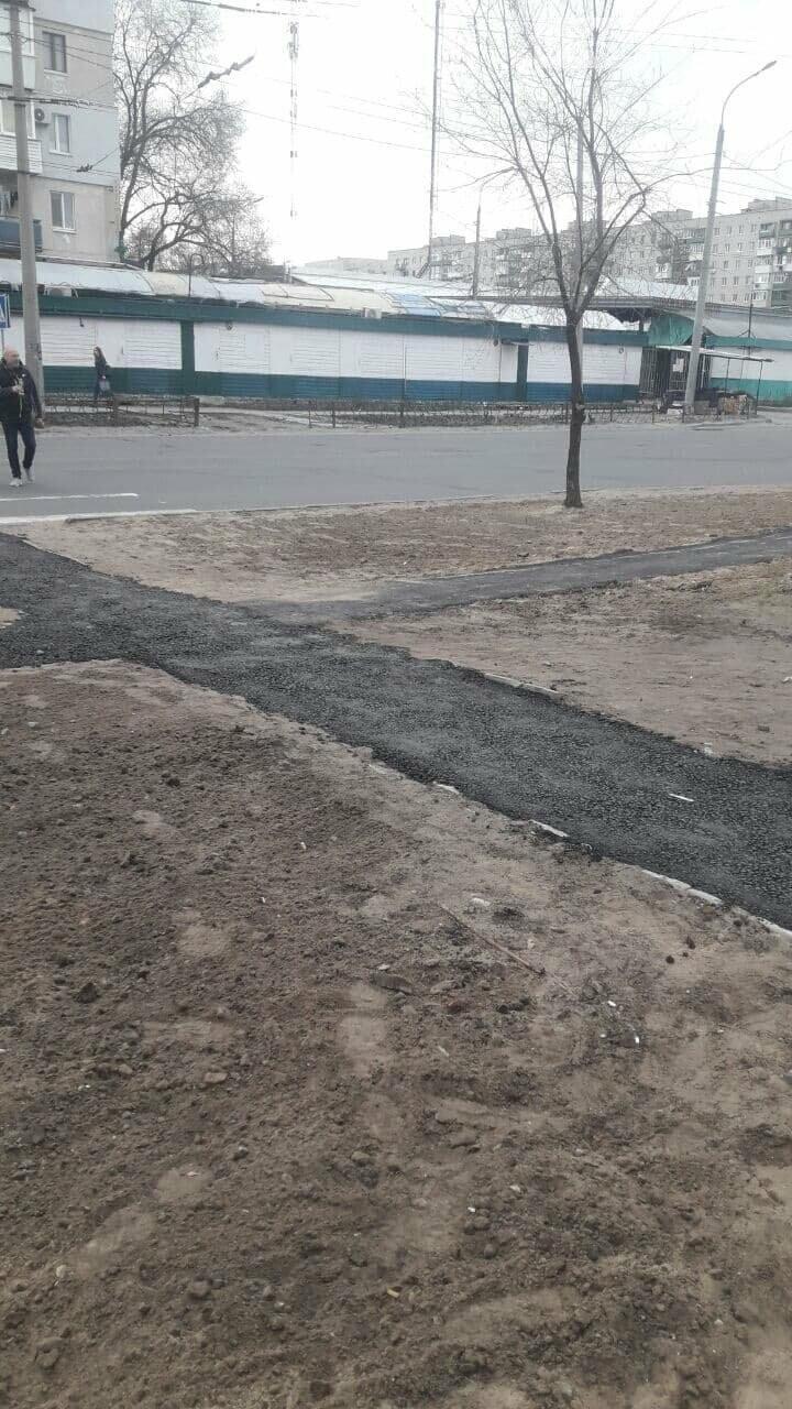 Как отремонтировали велосипедные дорожки по ул. Курчатова в Северодонецке (фото), фото-1