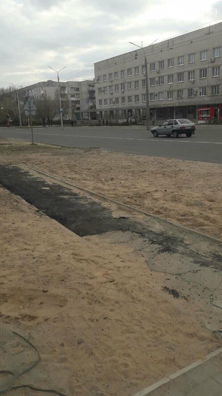 Как отремонтировали велосипедные дорожки по ул. Курчатова в Северодонецке (фото), фото-4