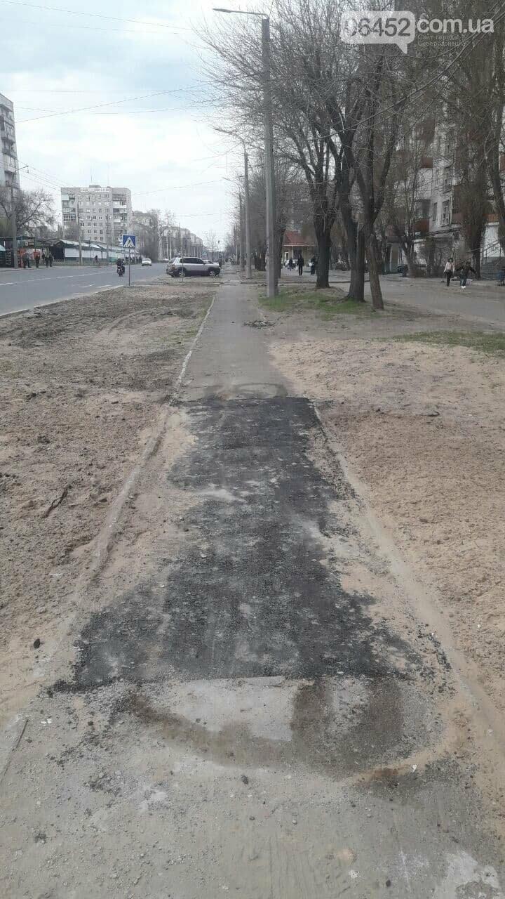 Как отремонтировали велосипедные дорожки по ул. Курчатова в Северодонецке (фото), фото-2
