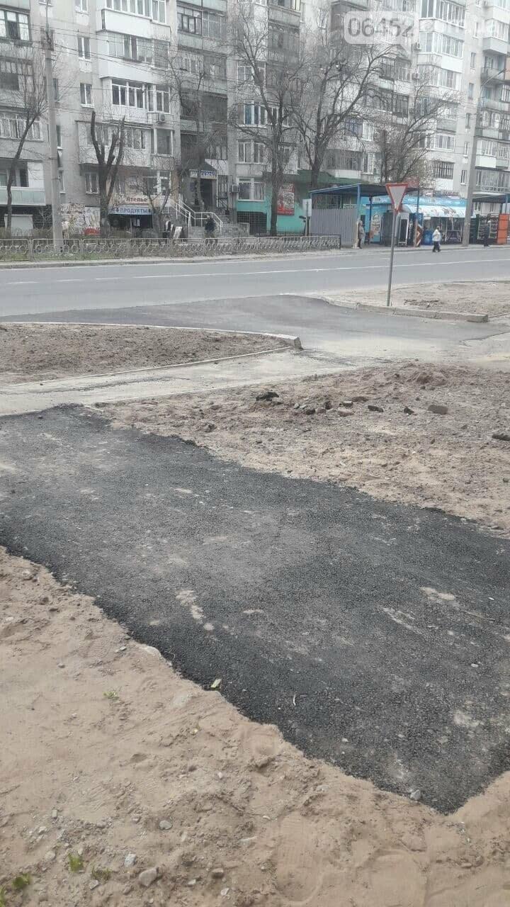 Как отремонтировали велосипедные дорожки по ул. Курчатова в Северодонецке (фото), фото-5