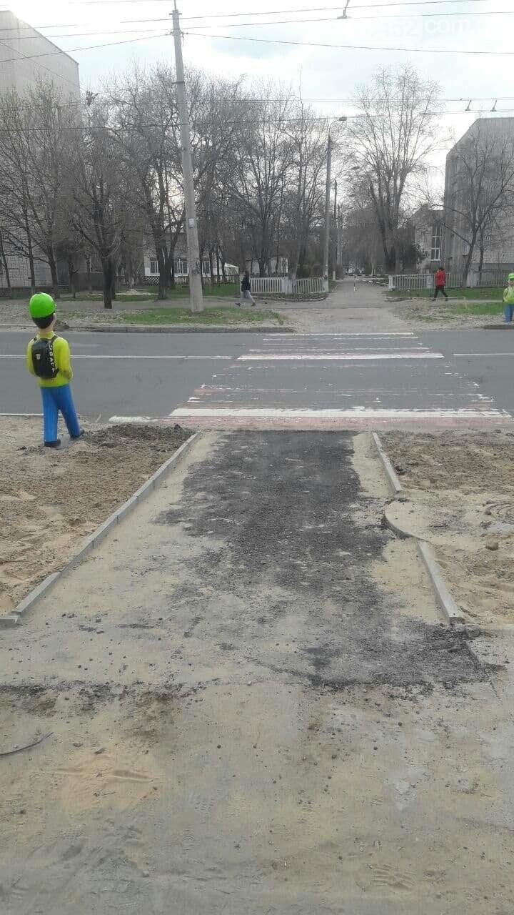 Как отремонтировали велосипедные дорожки по ул. Курчатова в Северодонецке (фото), фото-6