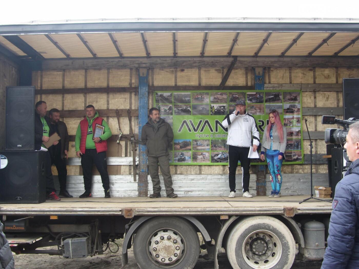 MUD RACE: захватывающая борьба техники с северодонецким бездорожьем (фото, видео), фото-1